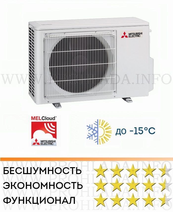 Mitsubishi electric кондиционеры мультисистемы кондиционеры electrolux купить в краснодаре