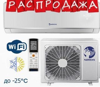 Минск продажа кондиционеров кондиционеры ремонт и обслуживание
