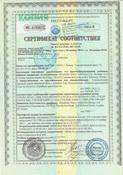 Сертификат на оборудование Daikin.